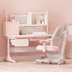 黑白调 缤果2.0 HZH030024 儿童学习桌椅套装 112cm