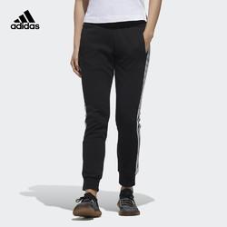 阿迪达斯官网 adidas Knit 3S Pant 女装运动型格长裤DW5730