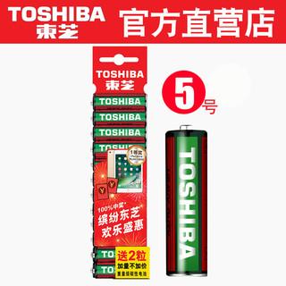 Toshiba 东芝 5号电池 12节