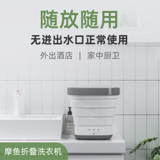 moyu 摩鱼 XPB30-F1 折叠型便携式小型迷你洗衣机 粉色