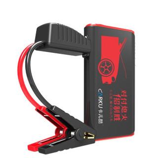 卡儿酷(CARKU)汽车电瓶打火应急启动电源充电器 汽车载充电宝搭电宝器 手机移动电源 点火116款标准版