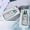 兰雀德臻系列 德国原装进口牛奶高钙脱脂纯牛奶200ml*24盒整箱装