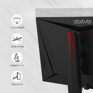 dostyle 东格 TR2775Q 27英寸 IPS显示器(2K、95%NTSC、75Hz、FreeSync)