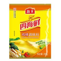 HaiTian 海天 四海鲜鸡精 255g *7件