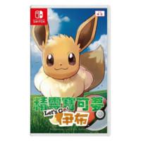 Nintendo 任天堂 Switch NS 游戏主机掌机游戏 Switch游戏卡 口袋妖怪 精灵宝可梦 伊布 中文现货