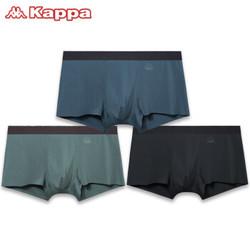 Kappa 卡帕 KP9K18 男士莫代尔抗菌内裤 3条装