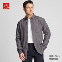 UNIQLO 优衣库 419016 男士牛仔衬衫