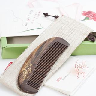 谭木匠 木梳子 母亲节礼物送妈妈生日礼物 礼盒漆艺梳养育