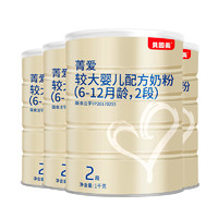 BEINGMATE 贝因美 菁爱较大婴儿配方奶粉 2段 1000g*4罐