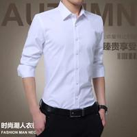 KARALCHI 卡郎琪 男士修身韩版商务免烫纯色衬衫