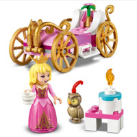 LEGO 乐高 迪士尼公主系列 43173 爱洛公主的皇家马车