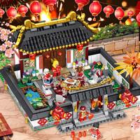 移动专享:潘洛斯 610001 中国风系列拼装积木 年夜饭 1566颗粒