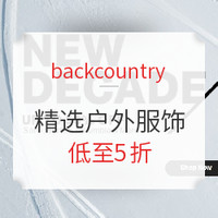 海淘活动:backcountry 美国新年折扣 精选户外服饰