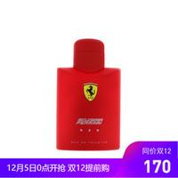 Ferrari 法拉利 红色极速红跑车经典男淡香水 125ml