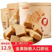 黎祥豆乳威化夹心饼干320g罐装