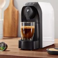 Tchibo 奇堡咖啡星梦easy小易胶囊咖啡机四色可选 (黑色)
