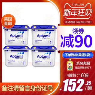 30日0点 : Aptamil 爱他美 白金版 婴儿配方奶粉 1段 800g