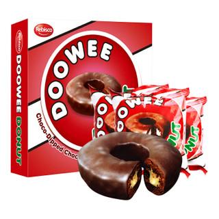 Rebisco 利佰高 夹心涂层甜甜圈 巧克力味 160g *15件