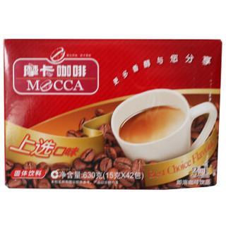 摩卡咖啡(MOCCA)上选口味 三合一速溶咖啡 经典原味 无香精 15G*42包 *4件