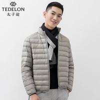 TEDELON 太子龙 男士轻薄款修身轻型短款立领羽绒棉服