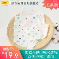 小布头儿婴儿口水巾纯棉三角口水巾8条装