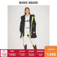 Basic House/百家好毛领中长款新款羽绒服女鹅绒HSGD821E *2件