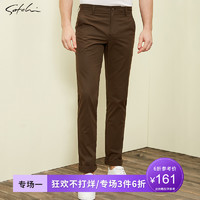 Satchi/沙驰男装春夏新品男士休闲裤子商务男士修身长裤 *3件