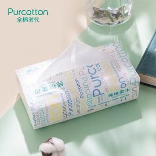 Purcotton 全棉时代 棉柔巾一次性洗脸巾 100抽/包 6包