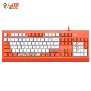 斗鱼(DOUYU.COM)DKM170有线机械键盘游戏键盘 PBT热升华键帽  白光 电竞机械键盘 吃鸡键盘 橙白色 黑轴