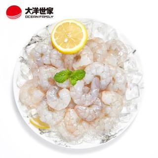 大洋世家 冷冻青虾仁(41/50) (大号)800g 约65-80只