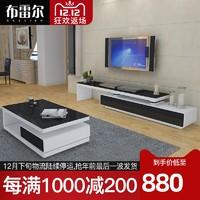 布雷尔茶几电视柜组合简约现代客厅成套家具钢化玻璃地柜#0229