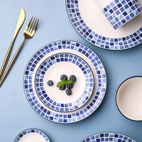 川岛屋北欧餐具陶瓷碗碟创意家用菜盘子牛排盘沙拉碗汤碗饭碗面碗 8寸菜盘 *6件
