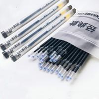 M&G 晨光 中性笔 0.5mm 4支+20支笔芯 笔芯非晨光
