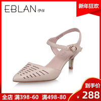 千百度 伊伴EBLAN夏款羊皮镂空尖头细高跟女鞋凉鞋B7201512