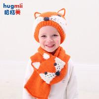 hugmii哈格美 儿童立体动物帽子围巾套装 适合2-8岁 *2件