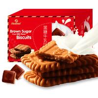 华美比利时风味牛乳味黑糖饼干焦糖早餐代餐粗粮