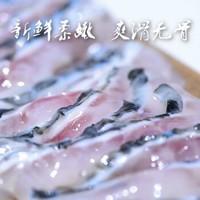 长牌 免浆黑鱼片 酸菜鱼半成品方便菜 250g
