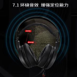 RAPOO 雷柏 VH520 有线游戏耳机