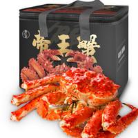 隆上记 智利熟冻帝王蟹 1000-1200g