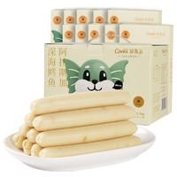 Shuanghui 双汇 儿童鳕鱼肠 芝士味1100g