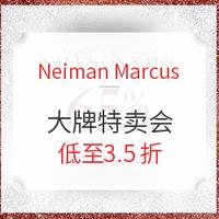 海淘活动:Neiman Marcus 尼曼网 大牌特卖会
