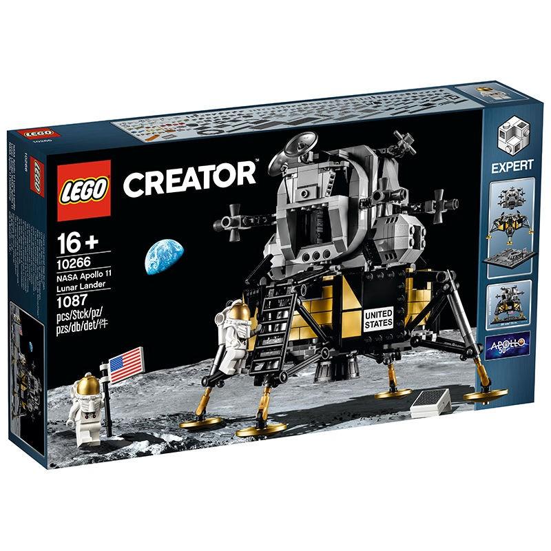 百亿补贴 : LEGO 乐高 Creator 创意百变高手系列 10266 NASA阿波罗11号月球着陆器