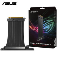 ASUS 华硕 RS200 ROG RISER CABLE 显卡竖插PCIe延长线