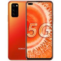 HONOR 荣耀 V30 5G 智能手机 (6GB+128GB、5G、曙光之橙)
