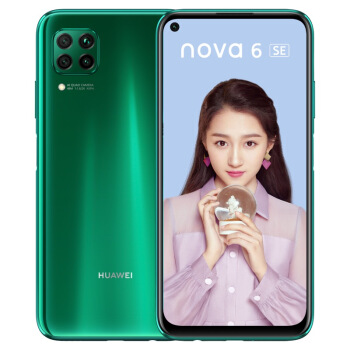 HUAWEI 华为 nova 6 SE 智能手机 8GB+128GB 全网通 绮境森林