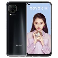 百亿补贴:HUAWEI 华为 nova 6 SE 智能手机 8GB+128GB
