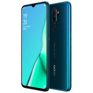 OPPO A11 智能手机 6GB 128GB 全网通 湖光绿