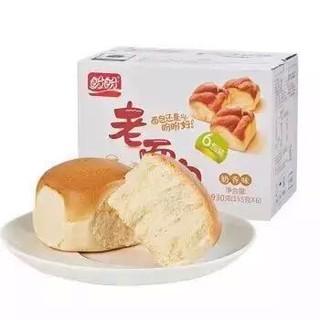 PANPAN FOODS 盼盼 老面包 手撕早餐饼干糕点奶香味 930g *3件