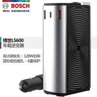 博世BOSCH 车载逆变器车载充电器 LS600 12V转220V电源转换器 USB QC3.0快充 银色