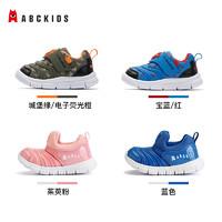 abckids童鞋儿童运动鞋2019秋季男童女童毛毛虫鞋1-3宝宝透气网鞋
